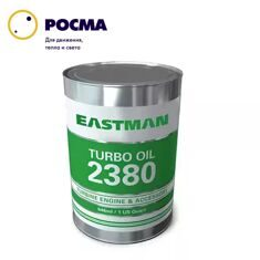 Eastman Turbo Oil 2380,  1 коробка (24*0,946 л)