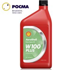 Aeroshell Oil W100 Plus  2 коробки (24*0,946 л)